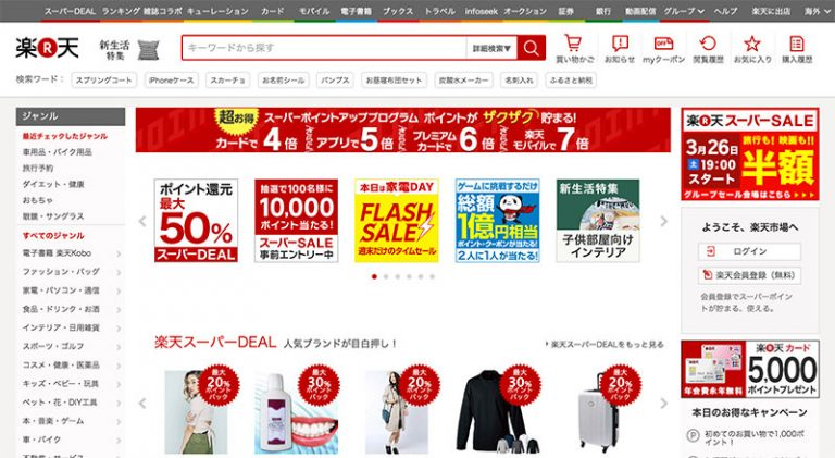 https://www.hongkiat.com/blog/japanese-web-design/