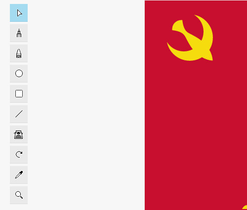 Mondrian – простой в использовании редактор векторной графики