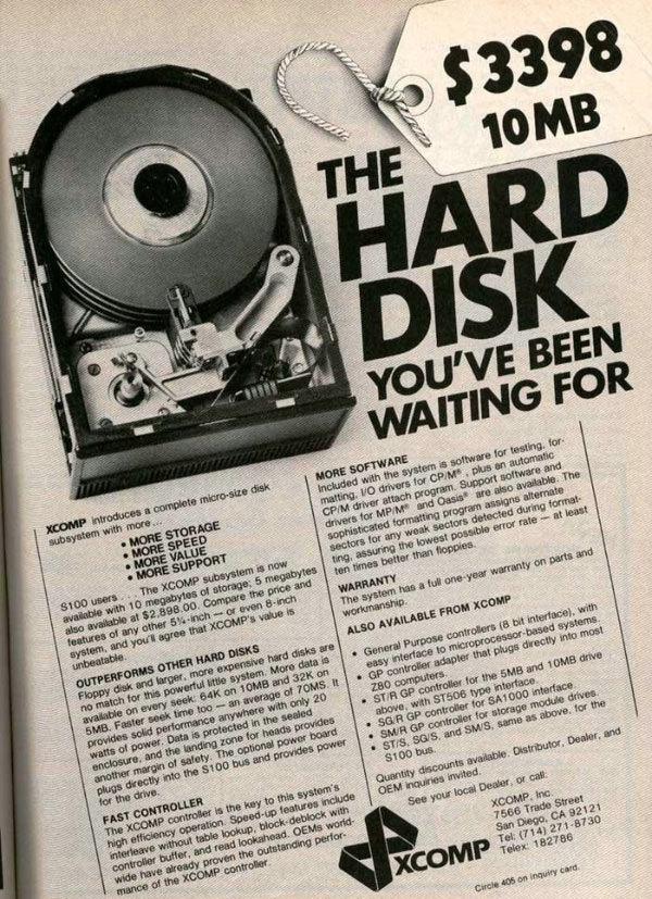 40 старинных компьютерных рекламных объявлений прошлых лет
