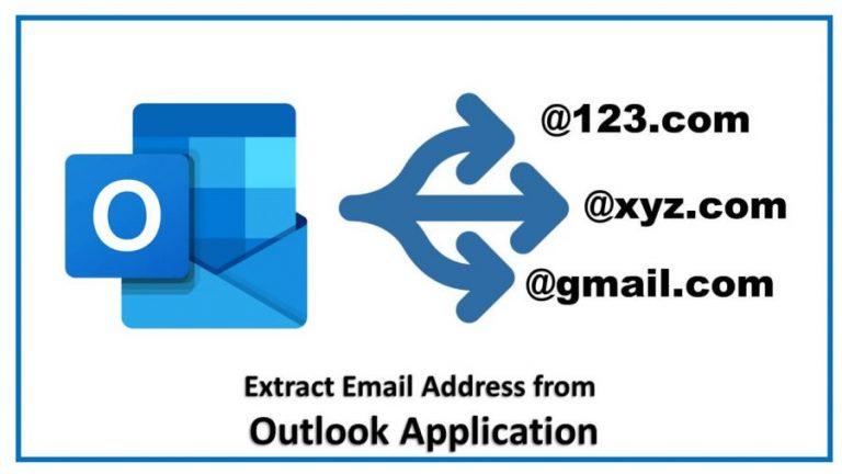 Извлечь адрес электронной почты из Outlook 2019, 2016, 2013, 2010 легко