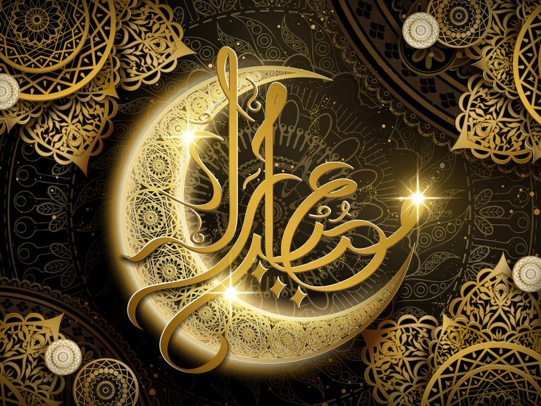 30 красивых обоев Рамадан (4K)