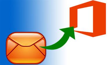 Как перенести электронную почту IncrediMail в Office 365?