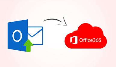 Как добавить файл PST в Outlook 365
